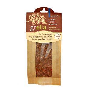 Mix de condimente grecesti pentru omleta Grelia