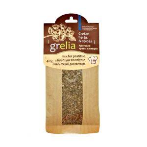 Mix de condimente grecesti pentru pastitsio Grelia