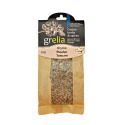 Mix frunze de cimbru Grelia