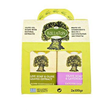 Set cadou sapun natural Kalliston Extract cu extract de frunze de masline si lavanda